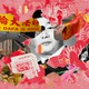 Falun Gong and Epoch Times imagery