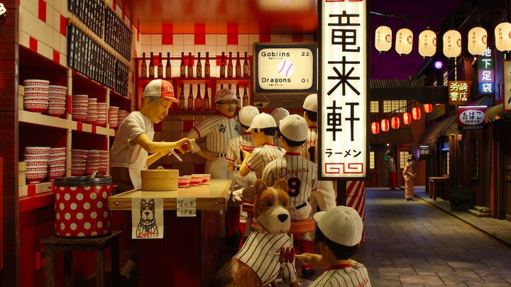 A still from 'Isle of Dogs'