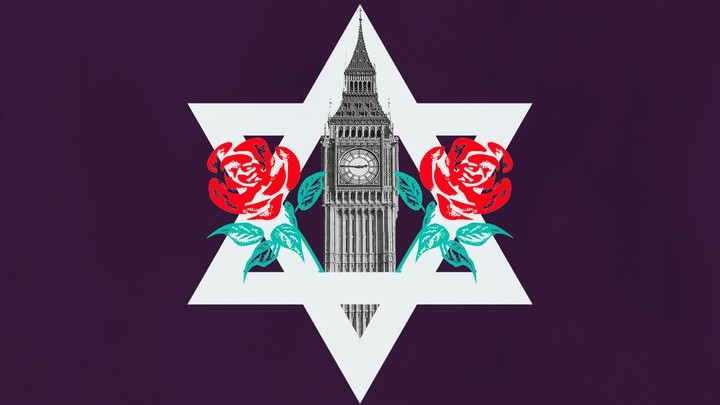 A combination of the Star of David, the Big Ben clock tower at Britain's Houses of Parliament, and the rose symbol of the British Labour Party.