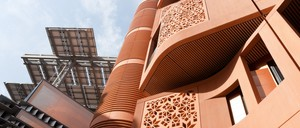 photo: Masdar City in Abu Dhabi