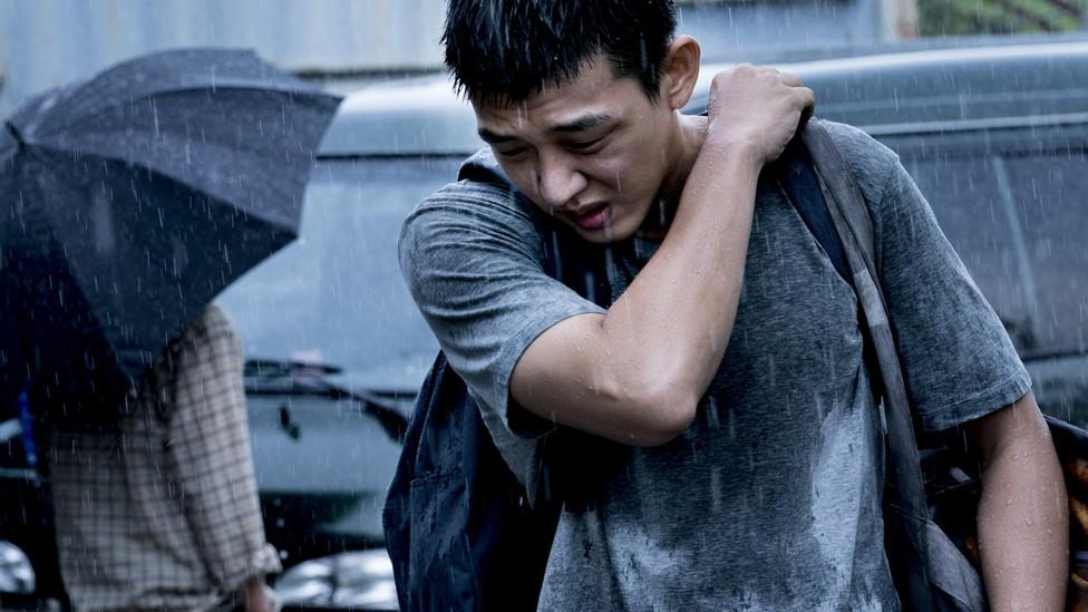 Yoo Ah-in as Jong-su in 'Burning'