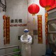 An official wearing protective gear stands guard outside an entrance to the Hong Mei House residential building at Cheung Hong Estate in the Tsing Yi district, on February 11, 2020 in Hong Kong, China