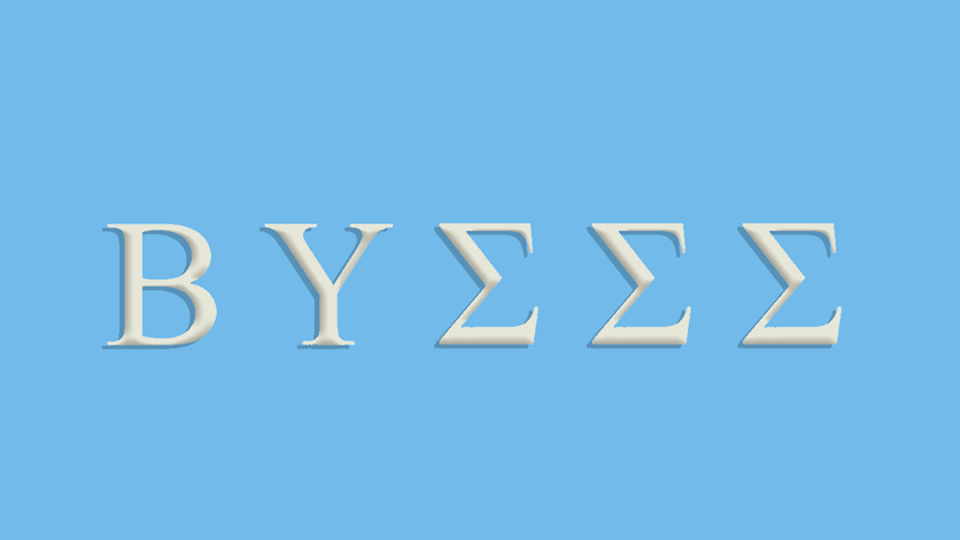An illustration of the letters 'BYEEE' with the Greek sigma