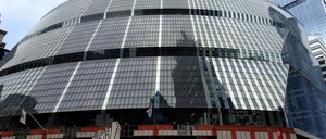 A photo of the facade of Chicago's Thompson Center