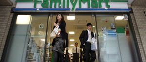 A photo of a Family Mart convenience store in Japan.