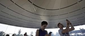 Attendees at a new product announcement event at Apple's campus in Cupertino, California.