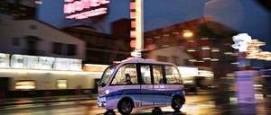 A photo of a self-driving shuttle bus in Las Vegas.