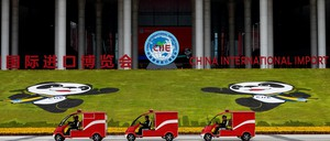 A photo of low-profile electric fire trucks on display at China's International Import Expo.