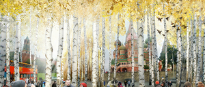 A rendering of Zaryadye Park, now under construction in the Moscow.