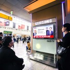 Commuters in Seoul watch news of the cancelled summit between the U.S. and North Korea.