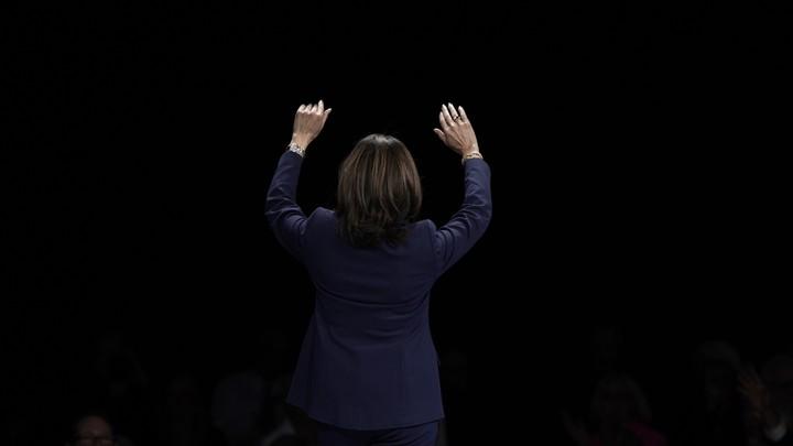 Kamala Harris speaks in front of a crowd