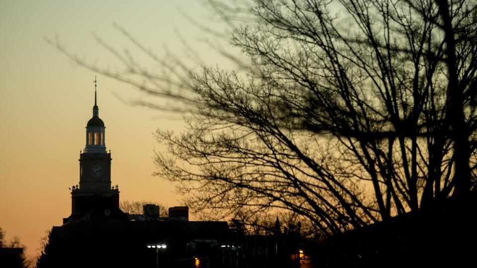 Howard University's campus