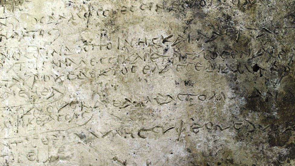A slab found in Greece, dated to the Roman period, is inscribed with verses from the Odyssey.